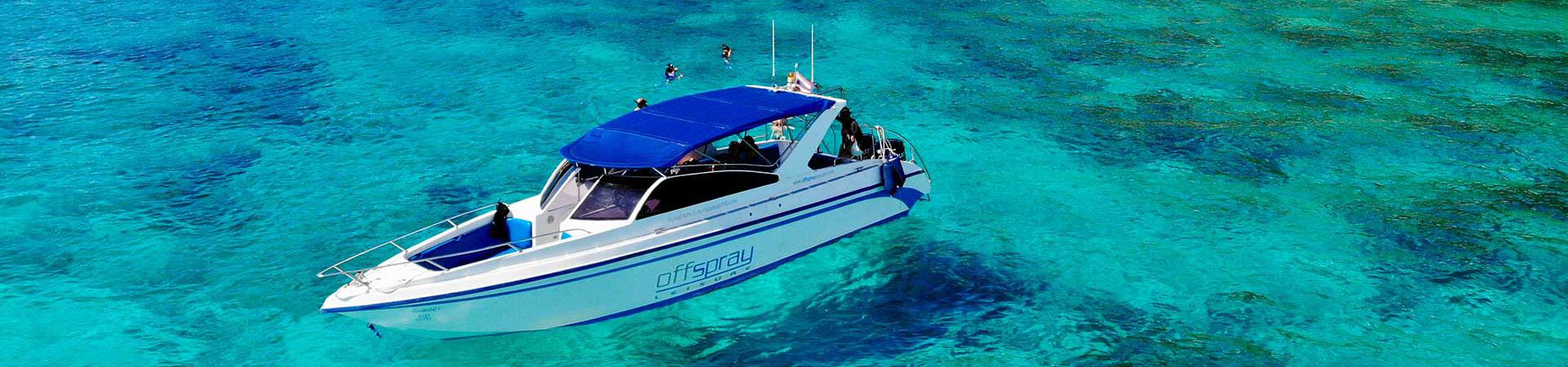 Private Boat Rental Phuket