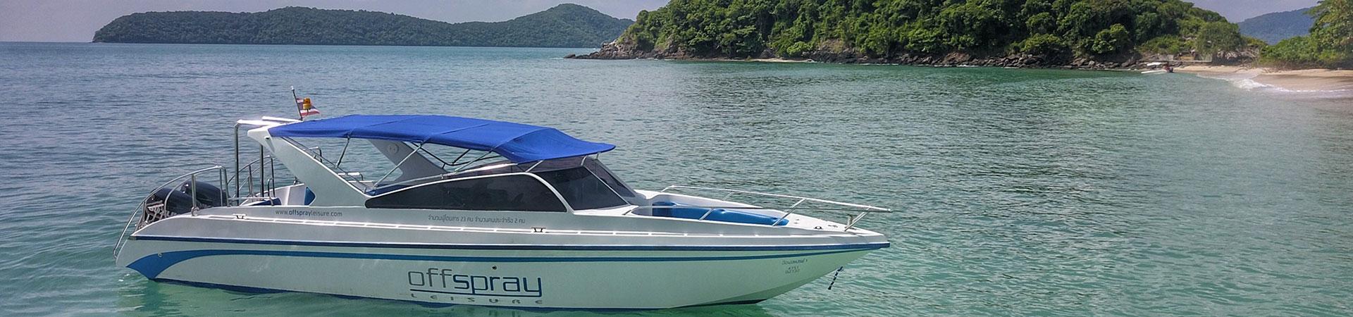 Private Boat Charter Phuket