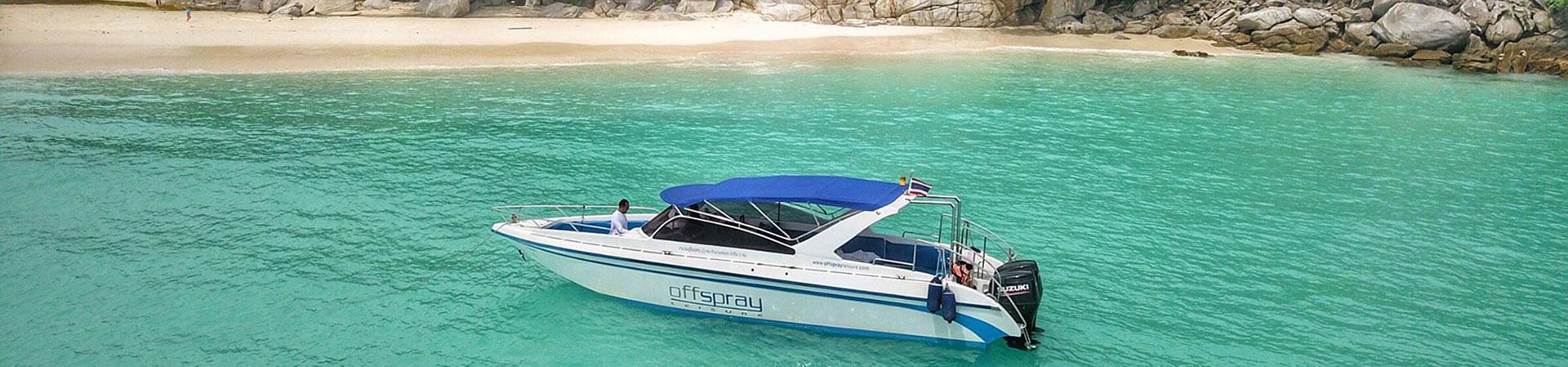 Boat Hire Phuket